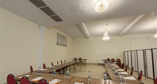 Wieliczka conference and training room