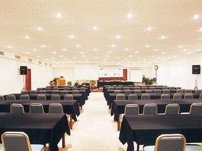 Agora Conference Hall