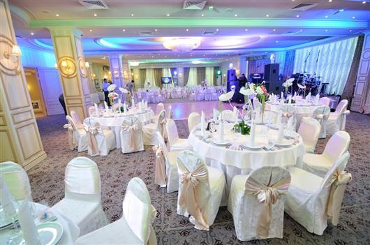 Ballroom «Saltanat»