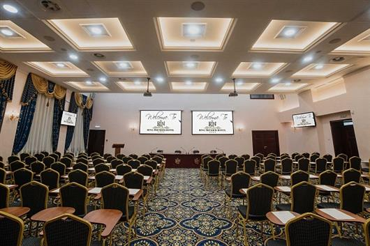"Conference Hall ""Rachmaninoff"""