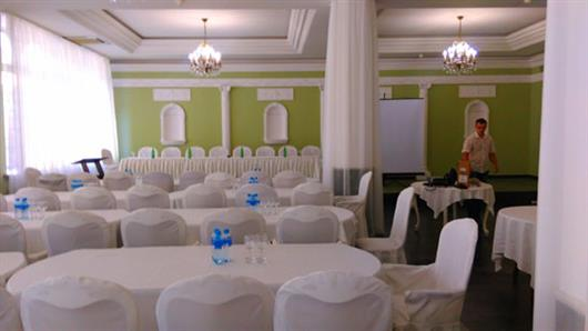 Large Conference Hall