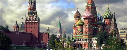 Three Days Private Moscow Tour