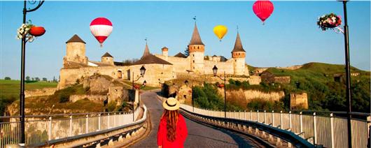 Balloon Festival in Kamyanets-Podolsk