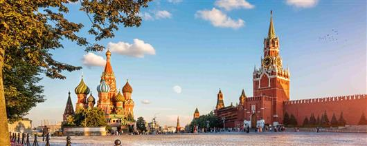 The Very Best of Moscow