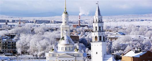 Winter Yekaterinburg