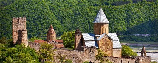 Georgia - The Country of Great Antiquity